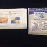 切手を売るなら、ぜひゴールディーズ前橋荒牧店におまかせください!
