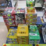 夏だ!ビールだ!ゴールディーズ本庄店ではビールの販売をおこなっております!