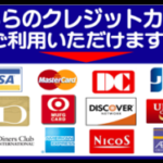 ゴールディーズ本庄店ではご購入時に各種クレジットカードご利用いただけます!!