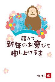 年賀状余り 現金化 ゴールディーズ前橋店