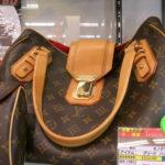 ルイヴィトン(Louis Vuitton) グリード 新入荷しました!ルイヴィトンハンドバッグは買取20%UP中!ゴールディーズ前橋店