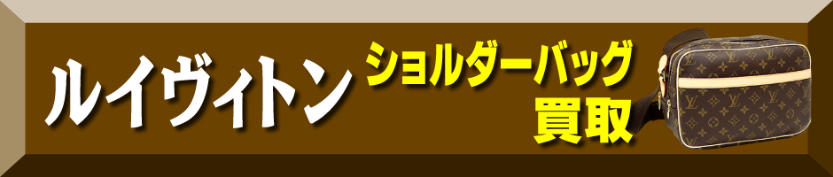 バナー_ゴールディーズHP_300-07