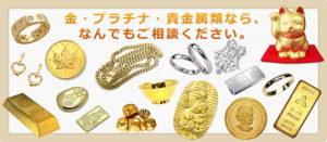 brand-gold