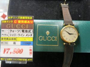 グッチ ブランド 腕時計 コマ詰め 電池交換 荒牧 ゴールディーズ前橋 買取 販売