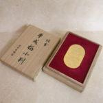 ゴールディーズ熊谷店ではK24 純金製 小判買取募集中です‼昔コレクションしてたものお売りください‼