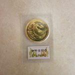ゴールディーズ熊谷店ではK24 純金製 10万円金貨を買取強化中です‼昔コレクションしてたものお売りください‼