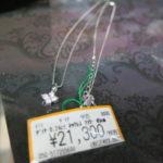 【新着情報】ゴールディーズ熊谷店ではK18 ダイヤ付きネックレスが新しく入荷しました!もちろん買取も大募集しておりますのでお気軽にお持ちください!