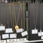 K18 K14 K10 ネックレス・ピアス 新入荷しました!毎週水曜日、500円以上商品が5%OFF!!ジュエリー買うなら値下がり水曜日!!