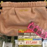 miumiu ミュウミュウ 2WAY ショルダーバッグ 新入荷しました!毎週水曜日、500円以上商品が5%OFF!!ブランドバッグ買うなら値下がり水曜日!!