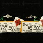 Pt900 ダイヤリング と K18 青石デザインリング が新入荷しました!毎週水曜日、500円以上商品が5%OFF!!ダイヤリング買うなら値下がり水曜日!!