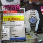 オメガ コンステレーション クオーツ電池時計 新入荷しました!前橋市内、ゴールディーズ前橋店であなたの動かなくなった時計の電池交換致します!