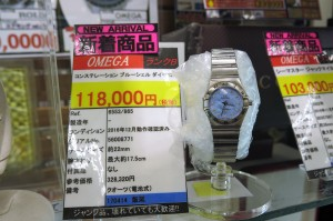 腕時計 電池交換 コマ詰め ブランド 買取 販売 前橋 ゴールディーズ荒牧 オメガ