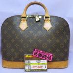 群馬県前橋市で Louis Vuitton(ルイ・ヴィトン) アルマ ハンドバッグ の買取ならお任せください!渋川市赤城、金井、半田、石原など渋川市からも17号でアクセス簡単です!