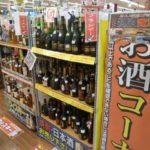 ☆お酒買取ならゴールディーズ太田店(ドンドンダウン太田店内)にお任せ下さい!!☆