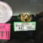 ゴールディーズ熊谷店から新着商品のお知らせ!K18 獅子モチーフリングが入荷いたしました!
