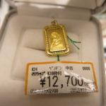 ゴールディーズ熊谷店より新着商品のお知らせ!K18 マリア ペンダントトップが入荷しました!