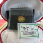 ゴールディーズ熊谷店より新着商品のご紹介です!K24 ウィーン金貨 1/10オンス 入荷いたしました!