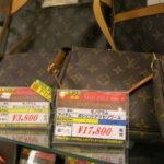 群馬県前橋市でヴィトン/LOUIS VUITTON ポシェットアクセソワール(M51980)の買取ならお任せください!在庫不足のため買取大歓迎!使い込んだ物でも喜んで買取いたします★もちろんヴィトン財布やバッグ、シャネルやグッチなどもお待ちしております!渋川市赤城、金井、半田、石原など渋川市からも17号でアクセス簡単です!