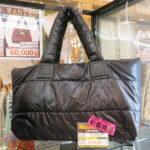 CHANEL/シャネル ココ・コクーン トートバッグ  が新入荷しました!毎週水曜日、500円以上商品が5%OFF!!ブランドバッグ買うなら値下がり水曜日!!
