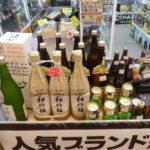 ゴールディーズ太田店では日本酒・清酒、焼酎も販売しております!