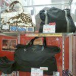 ゴールディーズ太田店ではプラダの買取大募集中です!