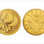 天皇御在位記念金貨・皇太子御成婚金貨・その他銀貨など高く買い取ります