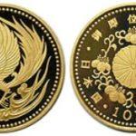 記念金貨や銀貨をどこよりも高く買取ます