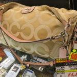 群馬県前橋市でコーチ♥COACHのバッグ買取ならお任せください!渋川市赤城、金井、半田、石原など渋川市からも17号でアクセス簡単です!