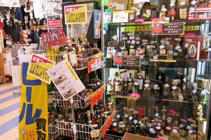 群馬 前橋 荒牧 ドンドン お酒 ビール ウイスキー ウィスキー ブランデー 日本酒 焼酎 買取 販売