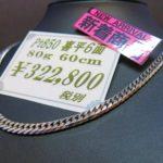 喜平ネックレス Pt850 80g 60cm新入荷しました!毎週水曜日、500円以上商品が3%OFF!!喜平を買うなら値下がり水曜日!!