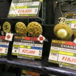 シャネル★CHANEL★イヤリング新入荷しました!毎週水曜日、500円以上商品が5%OFF!!ブランドバッグ買うなら値下がり水曜日!!