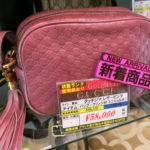 ピンクがかわいい♥GUCCI♥グッチシマ レザーピンク バンブーフリンジ付ミニショルダー新入荷しました!毎週水曜日、500円以上商品が5%OFF!!ブランドバッグ買うなら値下がり水曜日!!