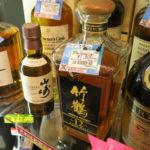 ニッカ ウイスキー 竹鶴 12年 ピュアモルト新入荷しました!毎週水曜日、500円以上商品が5%OFF!!お酒を買うなら値下がり水曜日!!