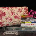 コーチ♥COACH かわいいピンクの花柄 ラウンドファスナー長財布  新入荷しました!毎週水曜日、500円以上商品が5%OFF!!ブランドバッグ買うなら値下がり水曜日!!
