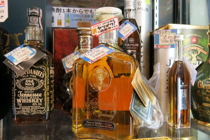群馬 前橋 荒牧 ジャックダニエル 125 アニバーサリー ウイスキー 買取 販売 ウィスキー 国産酒買取 日本酒買取