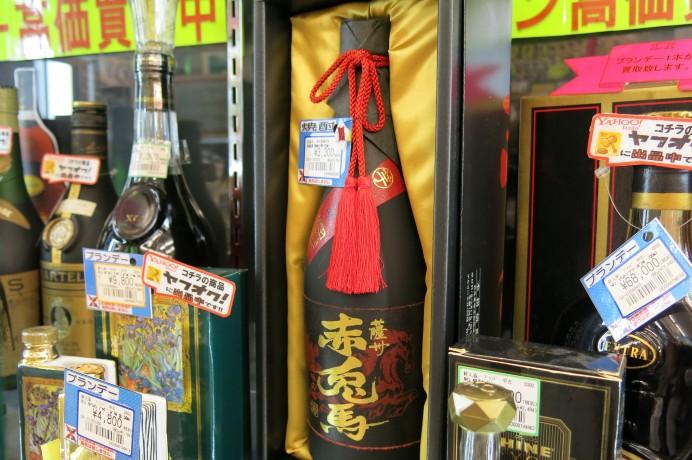 群馬 前橋 荒牧 国産酒赤兎馬 (金ラベル) 極味の雫 芋焼酎 35度 720ml 薩摩 赤兎馬 買取 販売