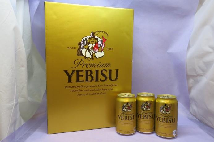 群馬 前橋 恵比寿 エビス ビール 買取 販売