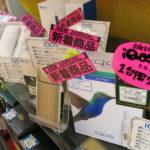 iQOS★アイコス新型未開封・旧型開封済の物新入荷しました!毎週水曜日、500円以上商品が5%OFF!!アイコス買うなら値下がり水曜日!!