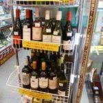 1本300円~ ワイン大量入荷いたしました☆ゴールディーズ太田店