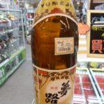 おすすめ日本酒のご案内です♪