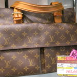 LOUIS VUITTON♥ヴィトン モノグラム ミュルティプリ・シテ(M51162)新入荷!18000円で買取させて頂きました!毎週水曜日、500円以上商品が5%OFF!!ブランドバッグ買うなら値下がり水曜日!!