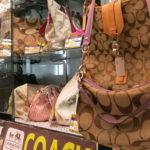 群馬県前橋市でコーチ/COACHのバッグ買取ならお任せください!渋川市赤城、金井、半田、石原など渋川市からも17号でアクセス簡単です!