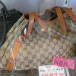 ★★グッチのバッグが入荷いたしました!こちら29800円(税抜)で販売しております!グッチ好きの方、いかがでしょうか?? ★★