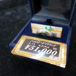 ゴールディーズ本庄店ではダイヤ付きリングの買取もしております!お値段が気になるものがございましたらお気軽にお持ちください!!