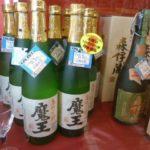 お盆の集まりの手土産はゴールディーズ太田店で♪