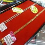 ゴールディーズ太田店では、喜平ネックレス、喜平ブレスレットを販売しております!