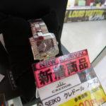ゴールディーズ太田店では、高級腕時計の販売買取をしています。SEIKO(セイコー)売るならゴールディーズ太田店!