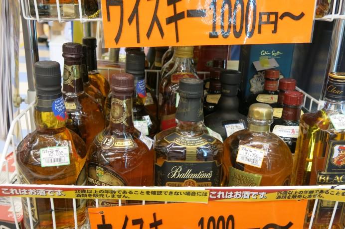 群馬県 前橋市 ウイスキー買取 ウイスキー販売