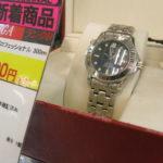 OMEGA/オメガ プロフェッショナル 300m 新入荷!お客様から27,000円で買取させて頂きました!毎週水曜日、500円以上商品が5%OFF!!腕時計買うなら値下がり水曜日!!