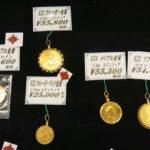 K22 クルーガーランド金貨をお買取りしました! 金相場 上昇中のためこの機会にお買取りにお持ちいただくお客様も多いですよ!お見積もりはいつでも無料です!